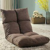 (百貨週年慶)懶人沙發榻榻米可折疊單人小沙發床上電腦椅宿舍飄窗日式靠背椅xw