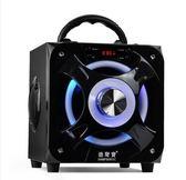 無線藍芽音箱超重低音炮影響家用戶外3d環繞立體聲小音響迷你便攜-享家生活館 IGO