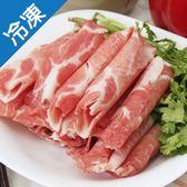 【台灣黑豬】梅花肉片1盒(豬肉)(400g±5%/盒)【愛買冷凍】