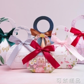 喜糖盒新款抖音結婚喜糖盒子森系禮盒歐式裝創意婚禮手提糖盒 中秋節全館免運
