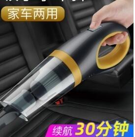 車載吸塵器無線充電