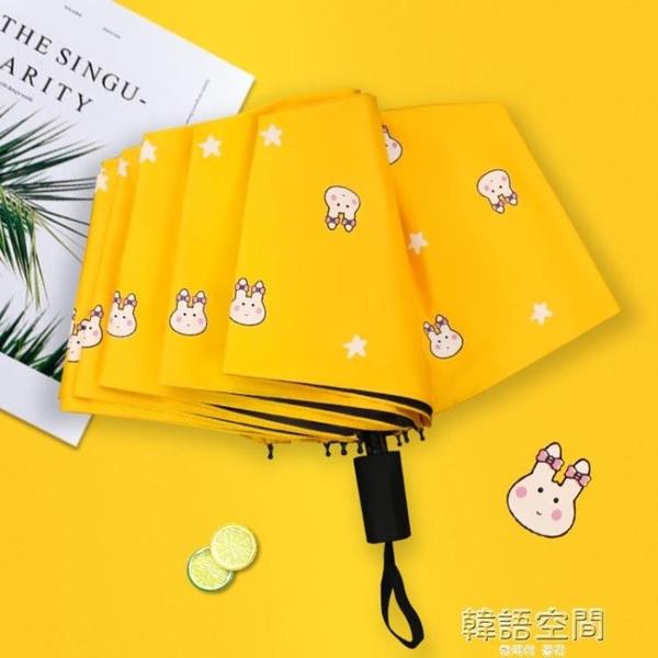 雨傘ins風可愛甜美全自動折疊晴雨兩用禁欲防曬防紫外線太陽傘女 韓語空間