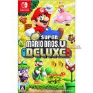 NS New 超級瑪利歐兄弟 U 豪華版 路易吉 中文日版 Switch Super Mario Bros U Deluxe