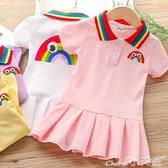 短袖連身裙2020夏裝新款女童連身裙可愛女寶寶彩虹翻領裙子兒童短袖百褶裙子 小天使