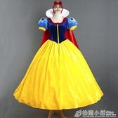 含披風成人白雪公主裙舞台演出cosplay服 萬聖節服裝聖誕裝年會 格蘭小舖