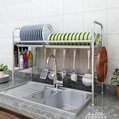 廚房置物架水槽瀝水碗架304不銹鋼收納放碗盤碟架洗碗池瀝水架子 全館免運igo