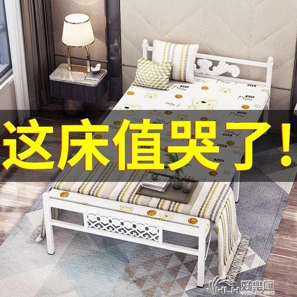 摺疊床單人午休辦公室午睡簡易便攜家用陪護租房成人雙人木板鐵床好樂匯