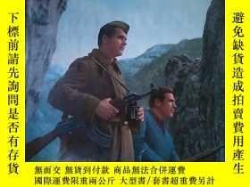 二手書博民逛書店pep罕見popullin me popullin 阿爾巴尼亞圖片 帶中文說明Y14465 出版1973
