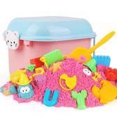 兒童太空黏土玩具沙子套裝安全無毒魔力彩色橡皮彩泥【南風小舖】