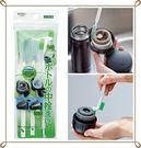 日本製 MAMEITA 保溫瓶 細縫清潔 瓶蓋清潔組 刷具組 3支入 加購中