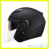 全館83折 DFG雙鏡片頭盔男摩托車女電動車頭盔四季夏冬季保暖半覆式安全帽
