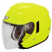 M2R FR-1 FR1 雙層鏡片 遮陽鏡片 內襯全可拆洗 四分之三 半罩式 半罩 安全帽 素色 熒光黃 黃色