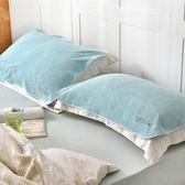 義大利La Belle《經典刺繡》舒柔枕巾2入-典雅綠
