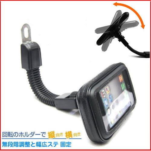 apple iphone 6 plus 3 3g 3gs 4 4g 4s iphone4s iphone4 5 gps 底座機車衛星導航硬殼保護殼摩托車衛星導航手機座