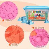 黏土玩具 兒童太空玩具沙子套裝男孩女孩安全無毒魔力動力沙粘土彩泥 CP2564【甜心小妮童裝】