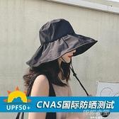 黑膠防曬遮陽帽子女夏遮臉防紫外線太陽帽UV漁夫帽