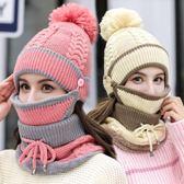 毛帽韓版可愛加絨護耳帽子女冬天毛線帽圍脖口罩三件套潮百搭英倫棉帽【百姓公館】