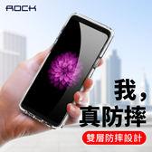 ROCK 三星 Galaxy S9 S9+ Plus 手機殼 軟殼 清水殼 全包 防摔 氣墊殼 透明殼 手機套