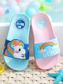 拖鞋-兒童涼拖鞋夏男女童1-6歲卡通浴室防滑軟底一家三口寶寶沙灘拖鞋