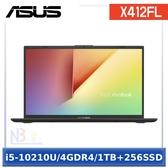 【限時特價】 ASUS X412FL-0231G10210U 14吋 【刷卡】 筆電 (i5-10210U/4GDR4/1TB/256SSD/W10)