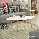 【水晶晶家具/傢俱首選】ZX1327-3詠姬拉3.3尺白色橢圓几~~超低價高CP商品