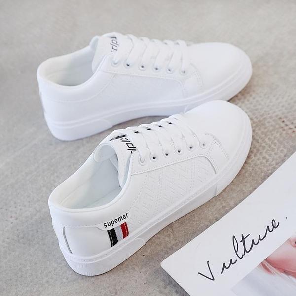 鞋子女2020新款休閒鞋百搭女鞋學生網面透氣小白鞋春夏季平底板鞋 【全館免運】