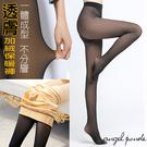 天使波堤【LB0102】光腿神器顯瘦一體成型假透膚褲襪-熱銷爆款親膚舒適薄款中厚款下標區