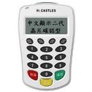 aibo EZPAD 二代確認型晶片讀卡機 atm讀卡機 (白)