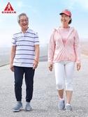 老人鞋女張凱麗春季新款平底休閒鞋軟底防滑老年健步鞋 花樣年華 花樣年華