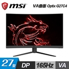 【MSI 微星】Optix G27C4 27型 電競曲面螢幕