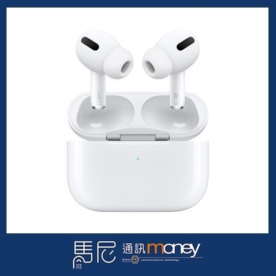 (現貨+免運)原廠公司貨 蘋果 Apple AirPods Pro 藍牙耳機/無線耳機/主動式降噪/無線充電盒【馬尼】