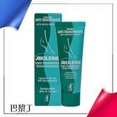 法國Akileine 綠色活性凝膠 50ml(防腳汗)【巴黎丁】即期品 至2020/06