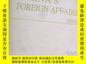 二手書博民逛書店CHINA′S罕見FOREIGN AFFAIRS 2006(中國