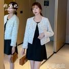 外套 西裝外套女短款 小個子秋裝新款休閒時尚單件上衣韓版小香風氣質