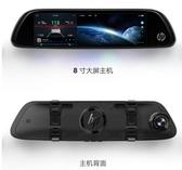 惠普行車記錄儀新款高清夜視免安裝無線汽車載前后雙錄倒車影像
