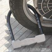 電動車自行車鎖山地車鎖電瓶車鎖U型鎖摩托車鎖抗液壓剪 深藏blue