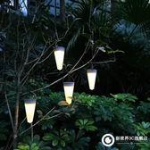 太陽能燈戶外庭院燈家用防水花園別墅草坪插地燈景觀裝飾彩燈路燈