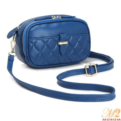 真皮包-MOROM.經典羊皮柔感多隔層二用包(藍色)2695