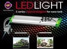 UP 雅柏【C系列 蛇管LED夾燈 25cm 5白燈】綠色側夾燈 適合30cm魚缸用 魚事職人