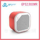世博惠購物網◆GoGear 無線藍牙喇叭 GPS1300WR/GPS1300 紅色◆台北、新竹實體門市