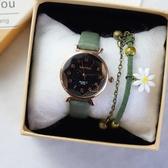 手錶 法國小眾氣質星空手錶女風森系女學生簡約復古文藝防水學院風 特賣