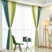 現代棉麻加厚拼接窗簾成品簡約臥室客廳純色全遮光亞麻布料-享家