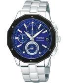 WIRED 黎明昇起時尚潮流三眼計時手錶-藍/銀 VK67-X001B
