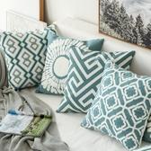 刺繡北歐抱枕沙發抱枕靠墊客廳沙發靠枕汽車抱枕靠墊抱枕套不含芯