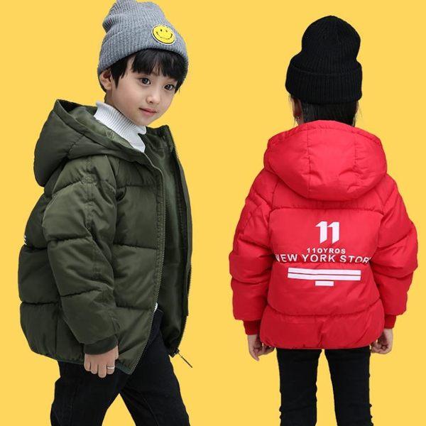 限定款厚外套 快速出貨鋪棉童裝兒童羽絨棉服保暖外套冬裝男童棉襖加厚女童棉衣連帽