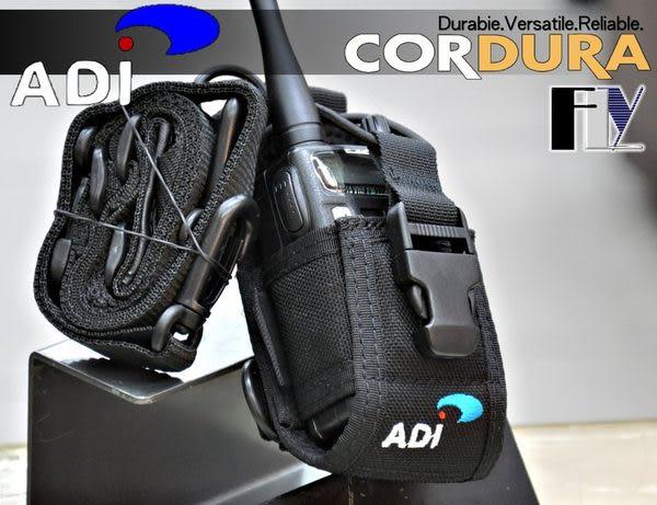 《飛翔無線》ADI 原廠 CORDURA 無線電 對講機 專用 戰鬥型 背帶 腰帶
