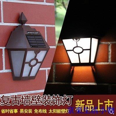 免運 復古戶外六角壁燈窗格燈太陽能燈庭院花園別墅燈圍牆柵欄樓梯燈 凱倫亞克