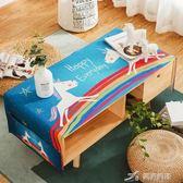 韓式卡通客廳茶幾桌布布藝棉麻印花長方形電視柜臺布茶幾墊餐桌布 樂芙美鞋