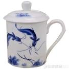 水杯 景德鎮陶瓷茶杯骨瓷水杯有蓋喝水辦公杯家用茶杯個人杯500毫升 印象家品