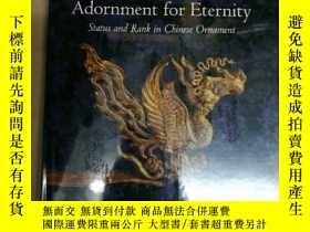 二手書博民逛書店Adornment罕見for Eternity:Status a